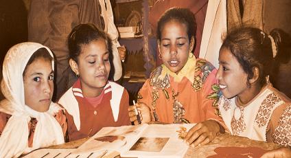 Photographie de jeunes fils égyptienne