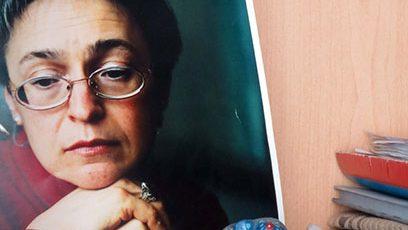 Photographie de Anna Politkovskaya