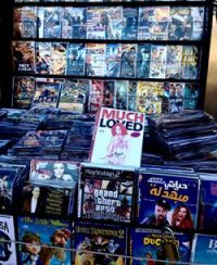 Visuel d'un stand de DVD.